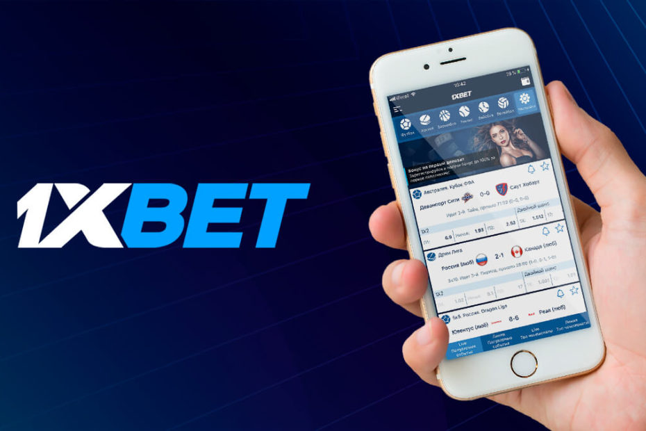 1xbet App For IOS and Android – Place Bet on your Favorite Sports Match